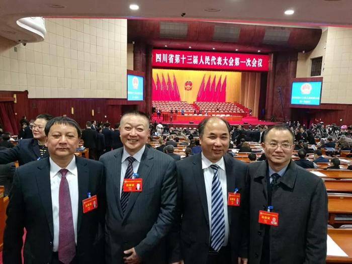 金顶电缆董事长何建军当选为四川省第十二届省政协委员