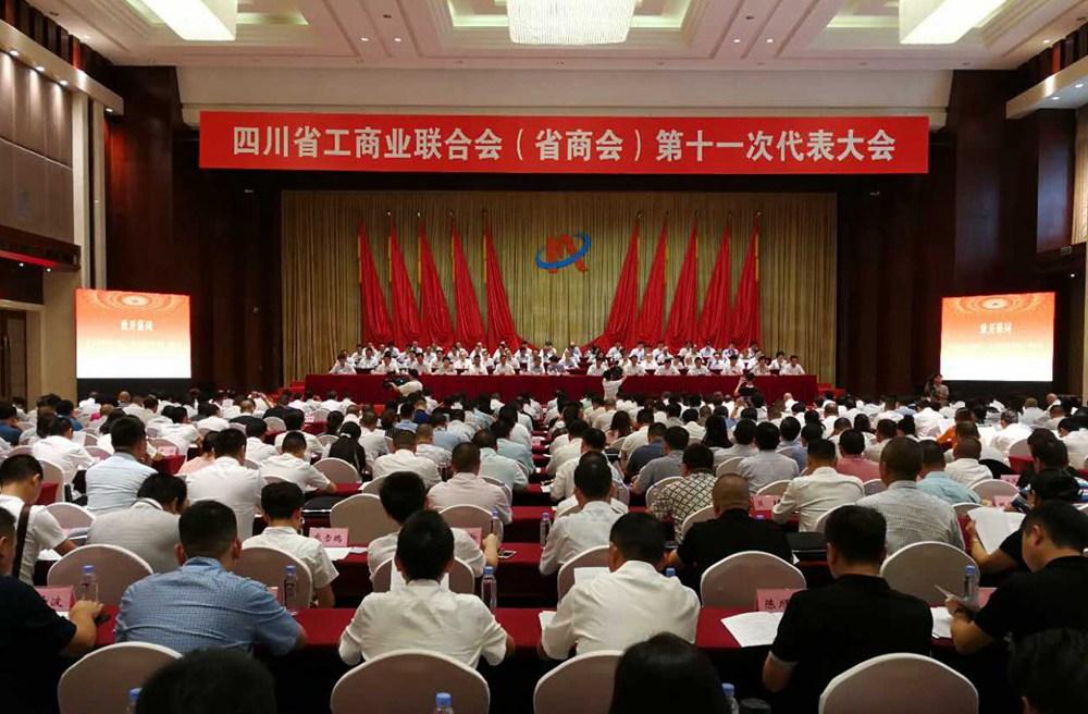 金顶电缆董事长何建军当选为新一届四川省工商联(省商会)副会长