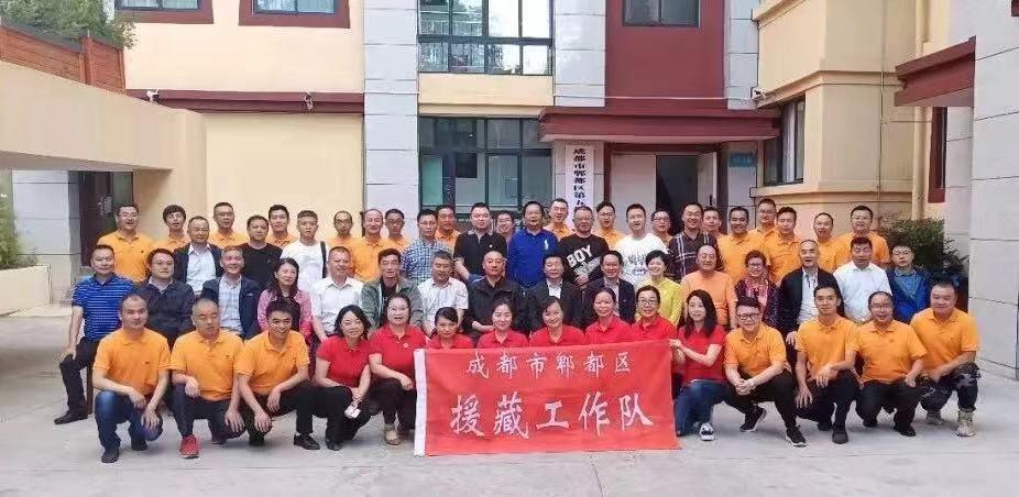 """金顶电缆喜迎""""吉祥物"""" 藏区小藏獒人人爱"""
