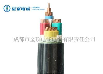 阻燃电缆 ZR-YJV