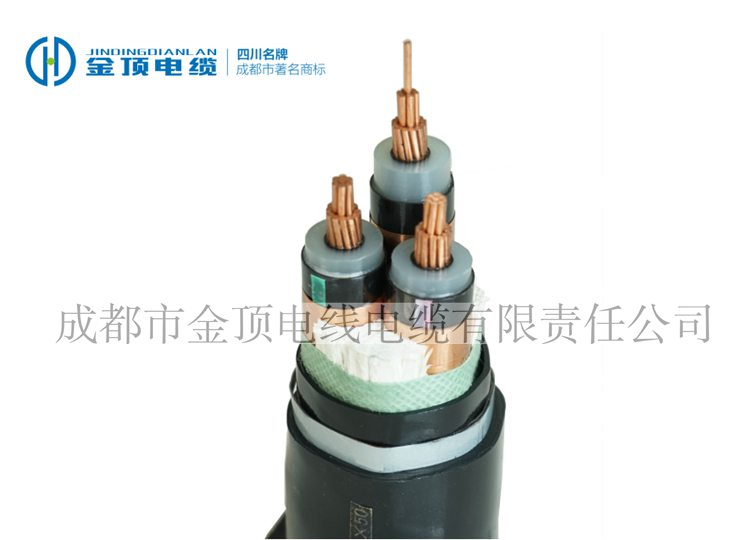 高压电缆YJV