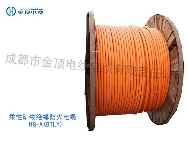 柔性矿物绝缘电缆BTLY