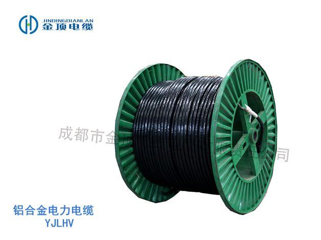 铝合金电力电缆YJLHV
