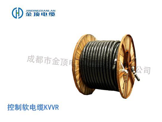 控制软电缆KVVR