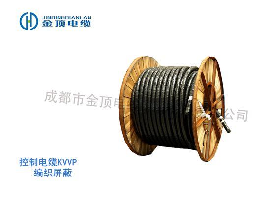 控制电缆KVVP编织屏蔽