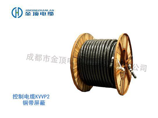 控制电缆KVVP2铜带屏蔽