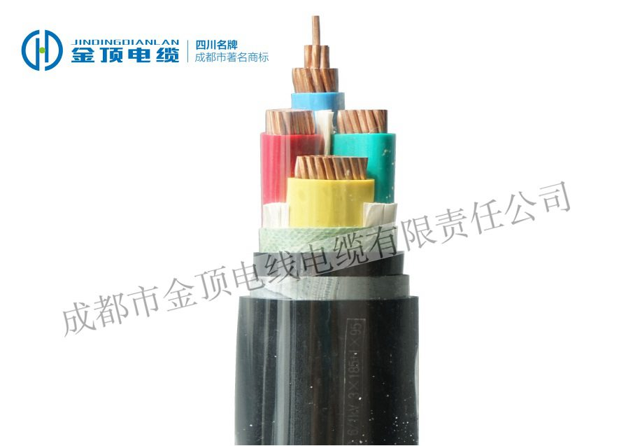 阻燃电缆ZR-YJV22